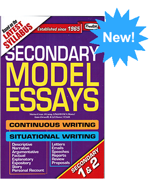 composition book essay